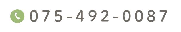 075-492-0087